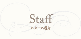 staff_title